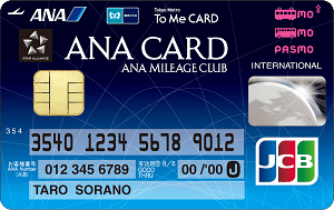 ANA To Me CARD PASMO JCB(ソラチカカード)のサンプル画像