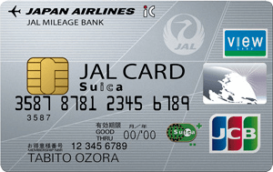 JAL普通カード(Suica)のサンプル画像