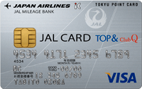 JAL普通カード(TOP&ClubQ VISA)のサンプル画像