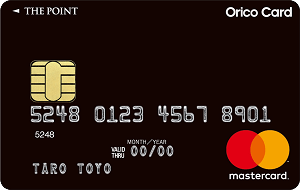 Orico Card THE POINTのサンプル画像
