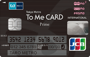 To Me CARD Prime のサンプル画像